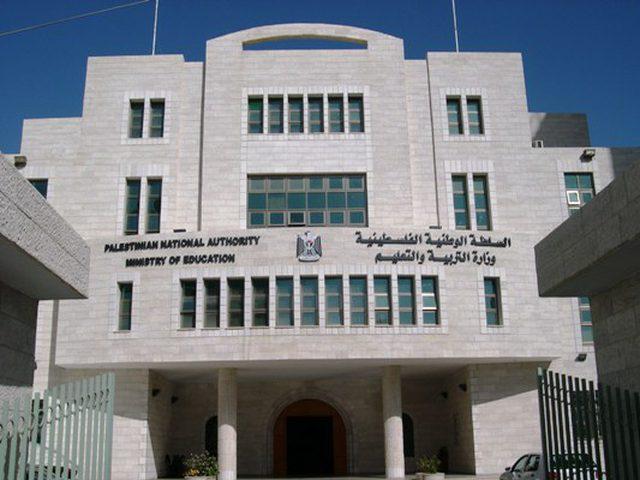 """""""التربية"""" تختتم مسابقة معرض فلسطين للعلوم والتكنولوجيا"""