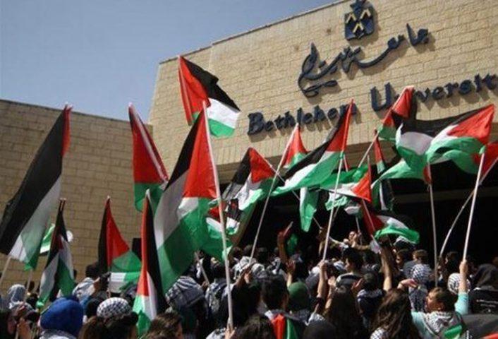 كتلة القدس والعودة في جامعة بيت لحم تفوز بالتزكية