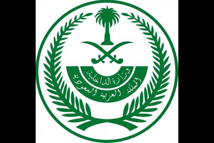 السعودية..القتل تعزيرا لشاب ضرب والده تحت تأثير المخدرات والكحول