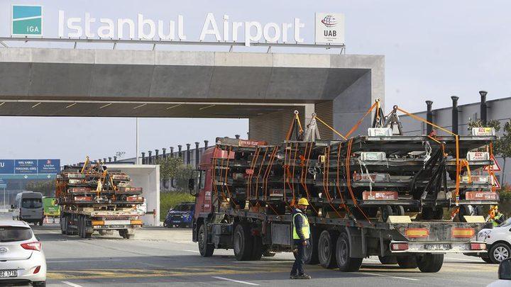 """تركيا.. نقل مطار أتاتورك إلى """"مطار إسطنبول"""" الجديد"""