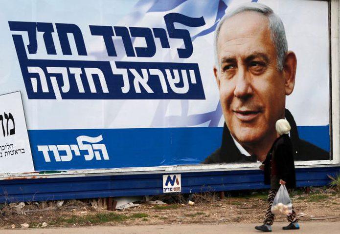 نتنياهو الأوفر حظا لتشكيل الحكومة المقبلة بعد الانتخابات