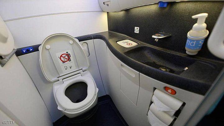 باحثون يطورون حمام طائرة يتعامل مع مخاوف الأطفال
