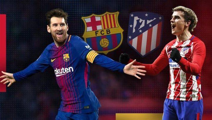 """""""خبر جيد"""" لأتلتيكو مدريد قبل قمة برشلونة"""