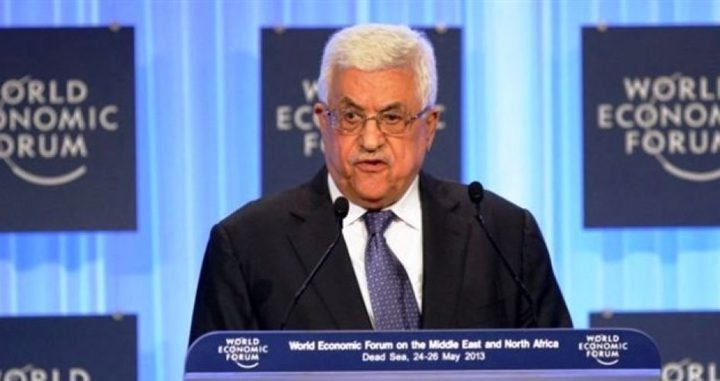 """بمشاركة الرئيس عباس .. انطلاق """"دافوس"""" بنسخته العاشرة في الأردن"""