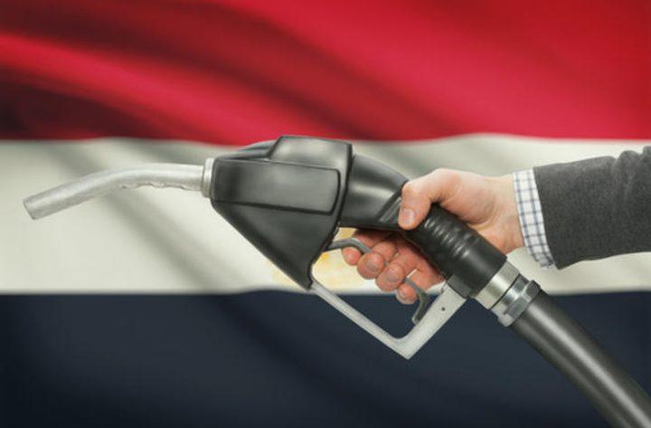 مصر ترفع أسعار الوقود يونيو المقبل
