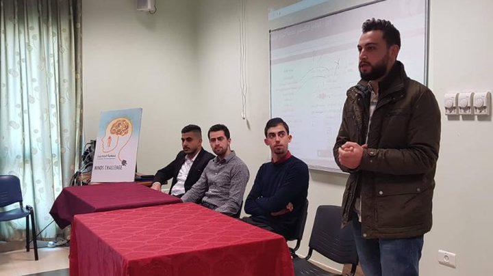 جمعيّة الرياديين في جامعة النجاح تنظّم لقاء لتطوير لقدرات الطلبة