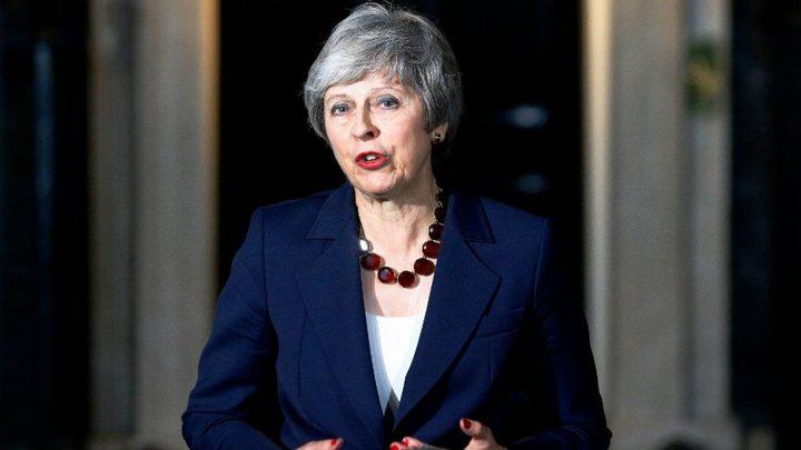 """ماي: اتفاق """"بريكست"""" بين الحكومة والمعارضة يتطلب تنازلات"""