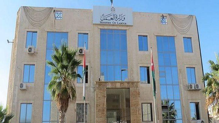 الأردن: اصدار نظام خاص لاعفاء ابناء غزة بتصاريح عمل