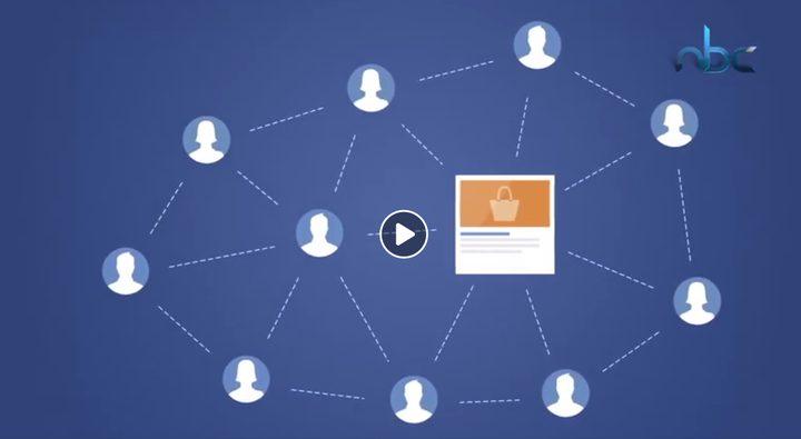 كيف يحدد الفيسبوك المنشورات التي تظهر أمامك؟