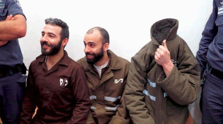 السجن 25 عاماً لموظف فرنسي بتهمة تهريب اسلحة من غزة