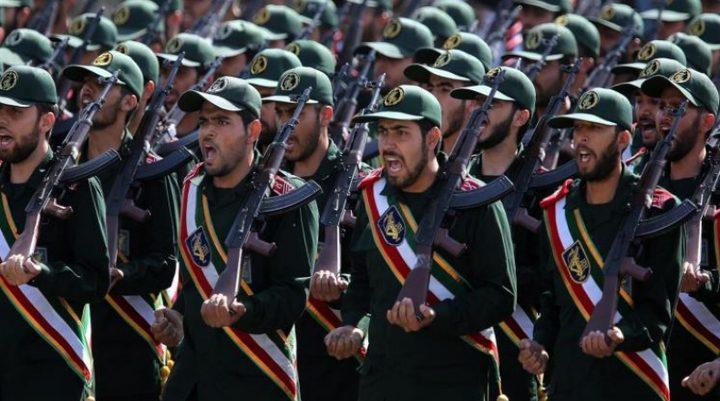 """واشنطن تصنف """"الحرس الثوري"""" الإيراني منظمة إرهابية"""