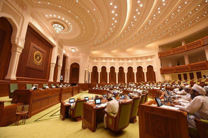 مجلس الشورى العماني: قرار ترامب حول الجولان صادم ويعزز الكراهية