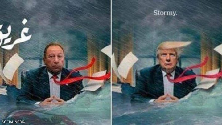 """غلاف """"غرق الأهلي"""" يفجّر الانتقادات في مصر"""