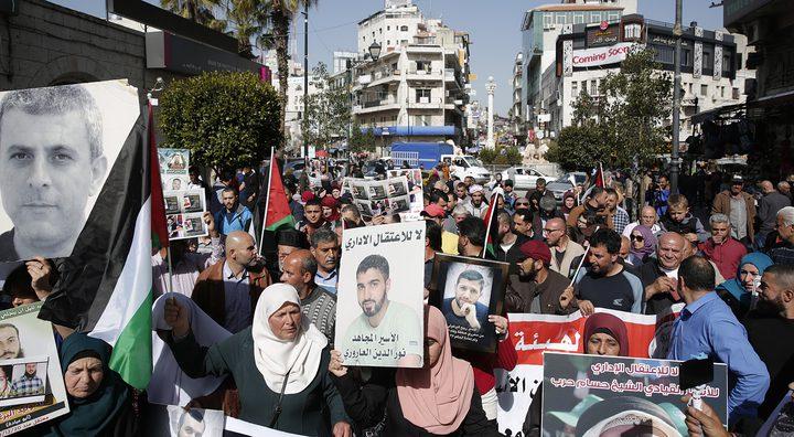 مسيرة دعم وإسناد للأسرى في رام الله