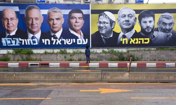 """الانتخابات الإسرائيلية.. تقارب قوّة """"أزرق-أبيض"""" والليكود"""