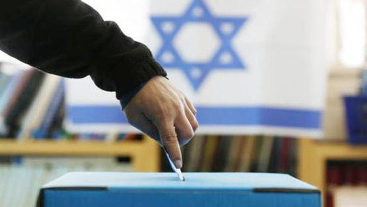 إقبال ضعيف على التصويت في الانتخابات الإسرائيلية