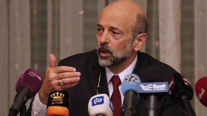 """الرزاز يوضح موقف الأردن من """"صفقة القرن"""" واتفاقية الغاز"""