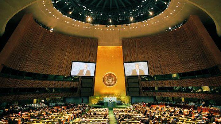 منظمة العمل الدولية تحيي مرور 100 عام على تأسيسها