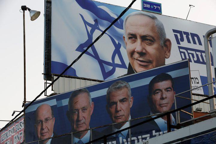 كيف حسمت الأيدلوجيا الدينية نتائج الانتخابات الاسرائيلية