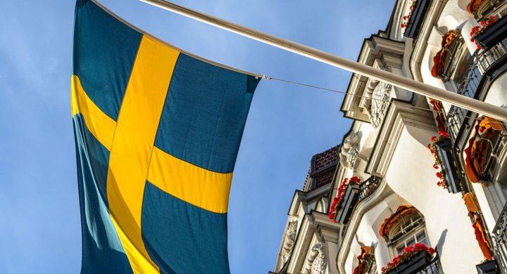 إغلاق سفارة السويد في الخرطوم