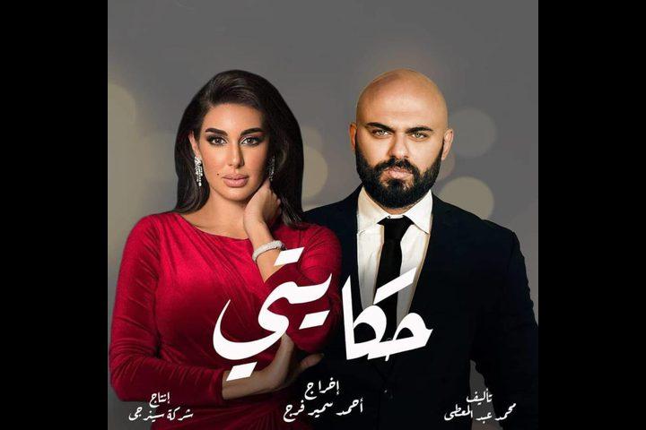 ياسمين صبري في ورطة بعد رحيل الفنان محمود الجندي