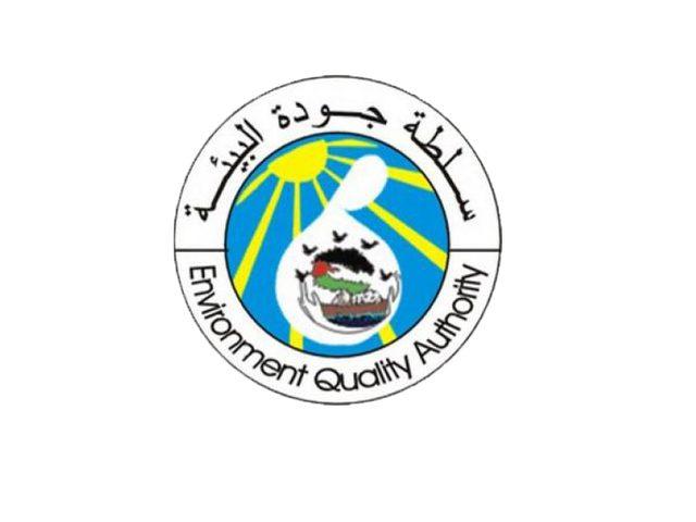فلسطين عضواً لاتفاقية فينا وبروتوكول مونتريال لحماية طبقة الأوزون