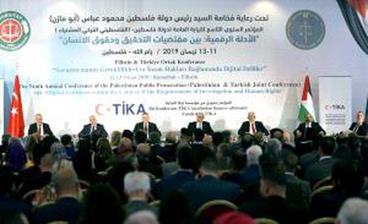 برعاية الرئيس.. النيابة تفتتح مؤتمرها السنوي التاسع