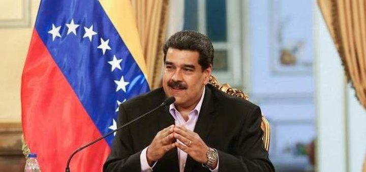 مادورو:التوصل لاتفاق مع الصليب الأحمر لإدخال مساعدات إلى فنزويلا