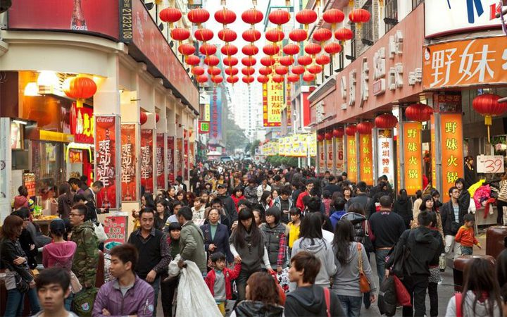 صندوق النقد: تباطؤ كبير ربما يصيب الاقتصاد الصيني