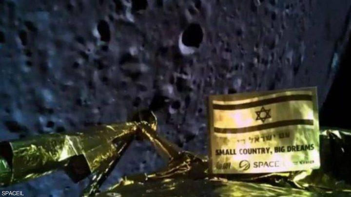 تحطم مركبة فضاء إسرائيلية أثناء هبوطها على سطح القمر