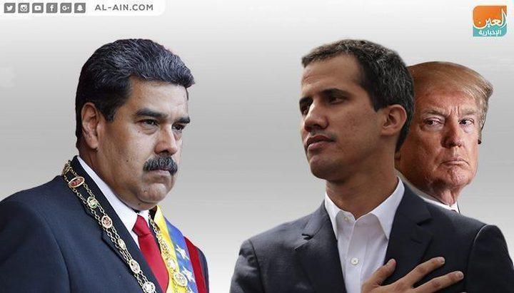 """أمريكا تضغط بسلاح العقوبات لقطع شريان الحياة عن نظام """"مادورو"""""""