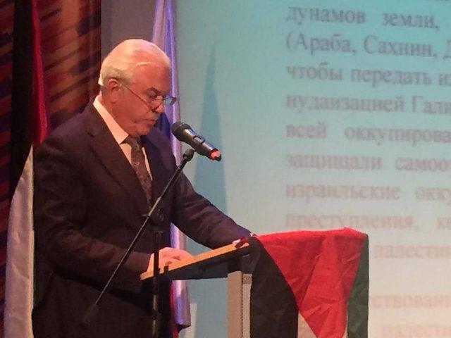 سفارة دولة فلسطين في روسيا تحيي يوم الأرض