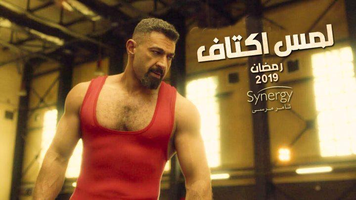 """بعد تصوير 24 ساعة.. ياسر جلال إجازة من """"لمس أكتاف"""".. اليوم"""
