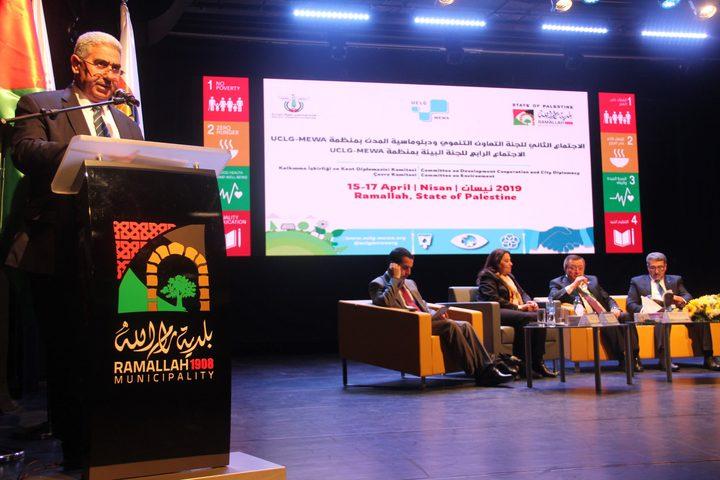 انطلاق اجتماع منظمة المدن المتحدة والإدارت المحلية برام الله