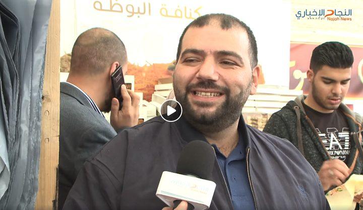 آراء المشاركين بمهرجان التسوق الوطني الثالث في جامعة النجاح