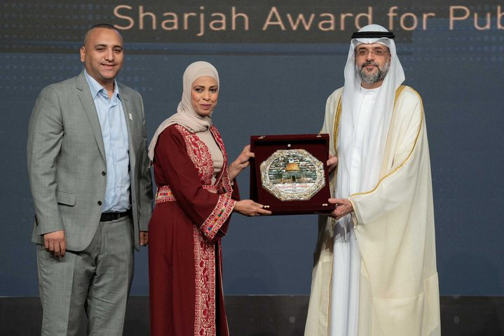 فلسطينية تحصل على جائزة أفضل مدير موازنة عربي