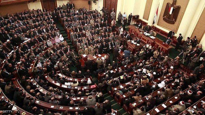 مجلس النواب المصري يقر تعديلات منها مدة الرئاسة