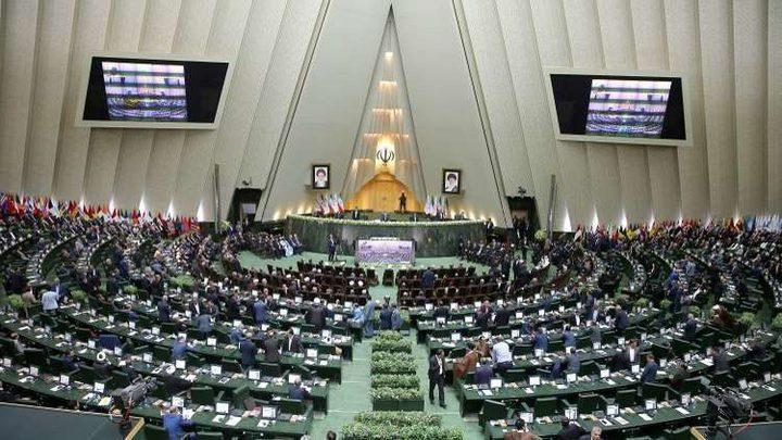 البرلمان الإيراني يدرج القوات الأمريكية على قائمة الإرهاب
