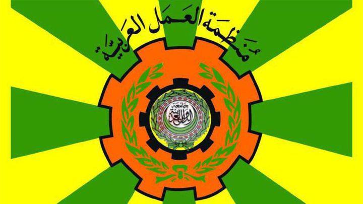 """""""العمل العربية"""" توافق على عقد مؤتمر دولي لدعم برامج وزارة العمل"""