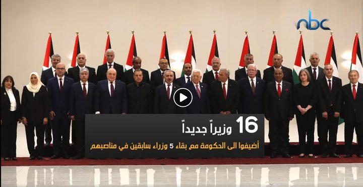 16 وزيراً جديداً في حكومة اشتية مع بقاء 5 وزراء سابقين