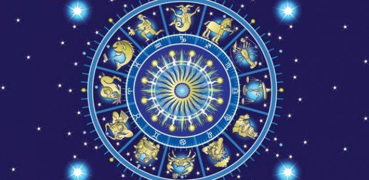 تعرف على حظك اليوم مع علم الفلك