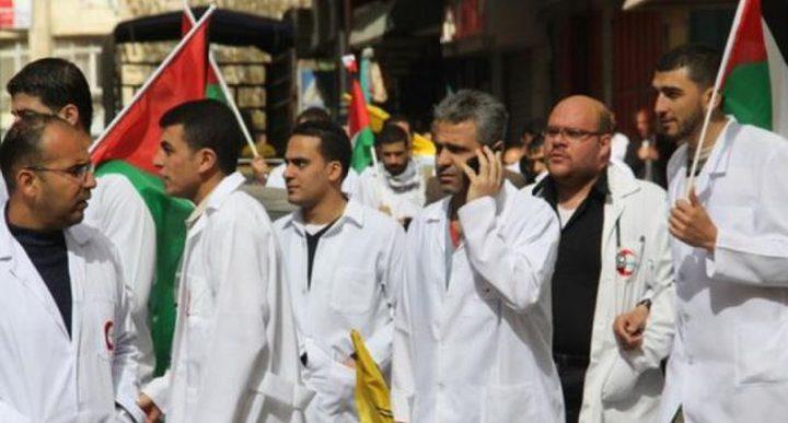 نقابة الأطباء  تعفي ذوي الشهداء والأسرى من رسوم الكشف الطبي