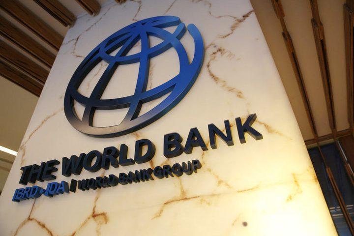 """البنك الدولي: اقتصاد فلسطين يواجه صدمة بسبب أزمة """"المقاصة"""""""