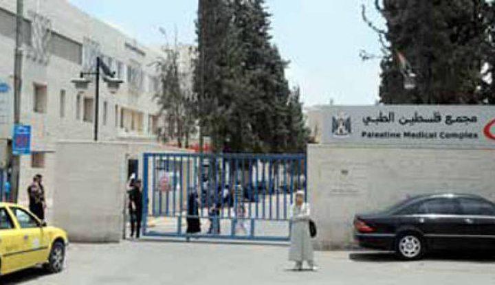 اعتماد 3 مستشفيات حكومية كمراكز تدريب للولادة وأمراض النساء