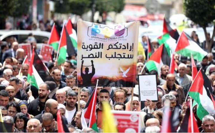 """الضفة تحيي """"يوم الأسير"""" بمسيرات ومهرجانات ووقفات تضامنية"""