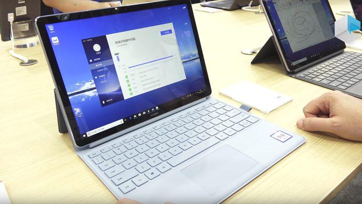 """Huawei"" تنافس ""آبل"" بحاسب متطور"