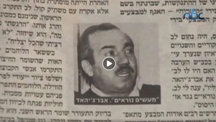 """الذكرى الــ""""31″ لاستشهاد الثوري أبو جهاد """"خليل الوزير"""""""
