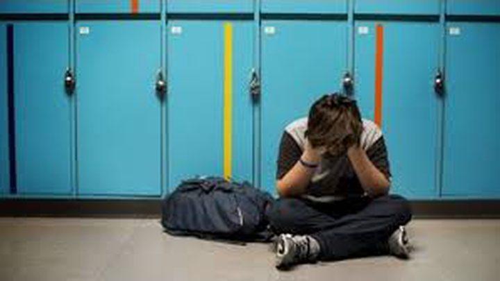 التنمر قد يكون سبب في الفشل الدراسي وعدم الحصول على عمل