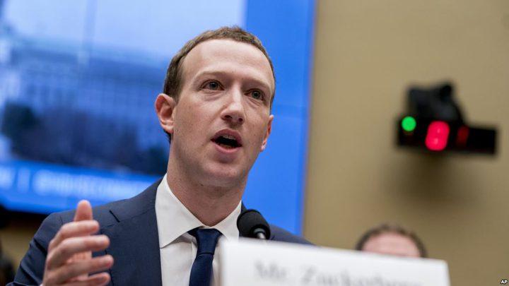 زوكربيرغ يستخدم بيانات مشتركي فيس بوك كورقة مساومة