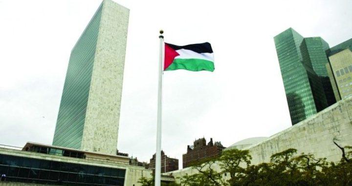 فلسطين تترأس اجتماعات مكثفة على أجندة مجموعة 77 والصين